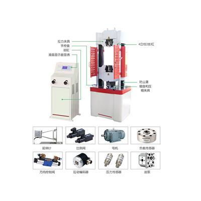 美特斯WES-1000D数显式液压万能试验机
