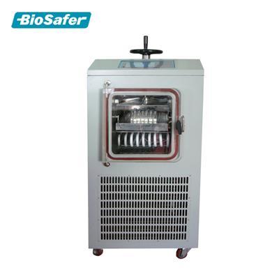 Biosafer电加热真空冷冻干燥机压盖型10F