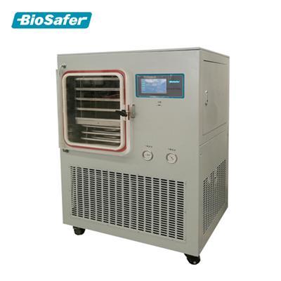 Biosafer硅油加热真空冷冻干燥机标准型50A