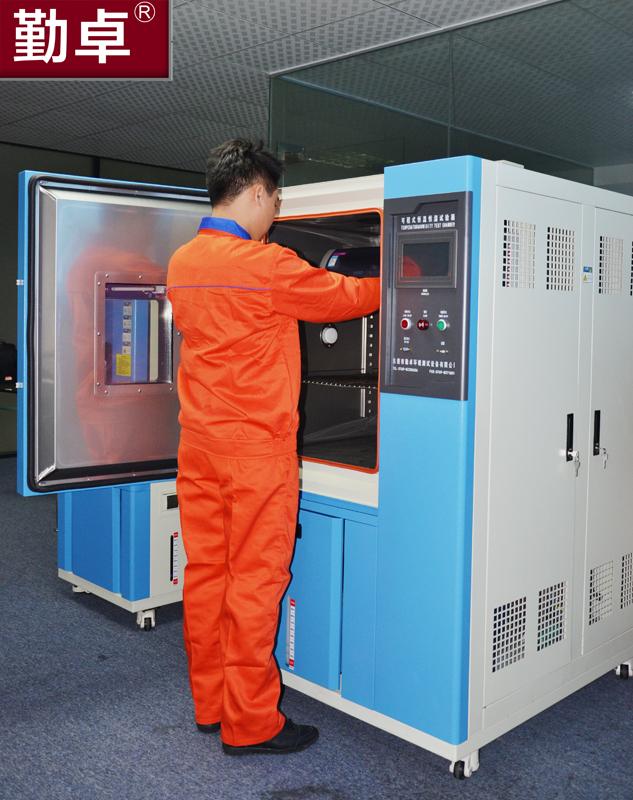 高低温智能控制箱/恒温恒湿试验箱