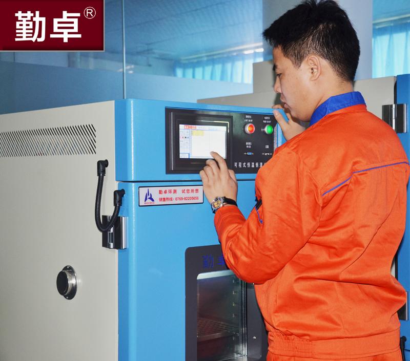 老化箱厂家 大型高低温湿热老化测试机