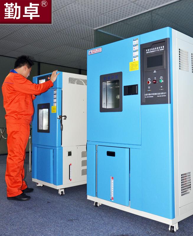 恒温恒湿试验箱专业制造