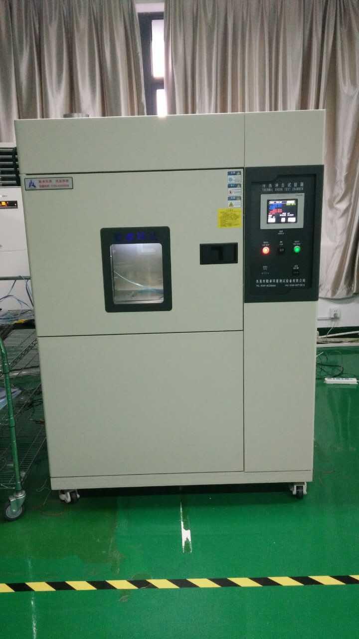 电子元器件耐环境测试高低温老化测试箱