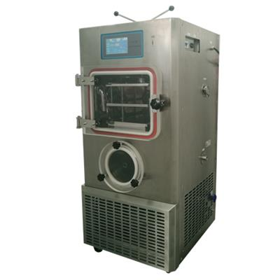 Biosafer硅油加热真空冷冻干燥机标准型20B