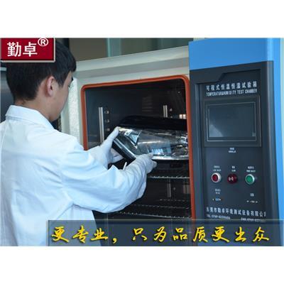 光电产品耐环境老化试验箱高低温测试机