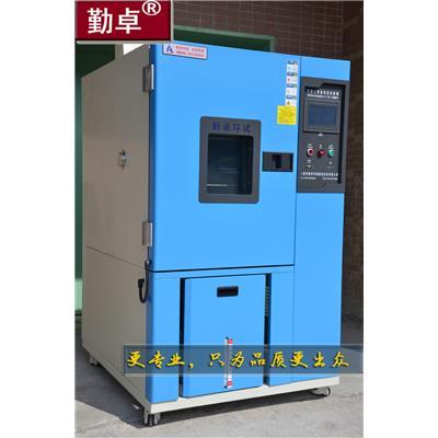 测试塑胶产品高低温老化试验箱
