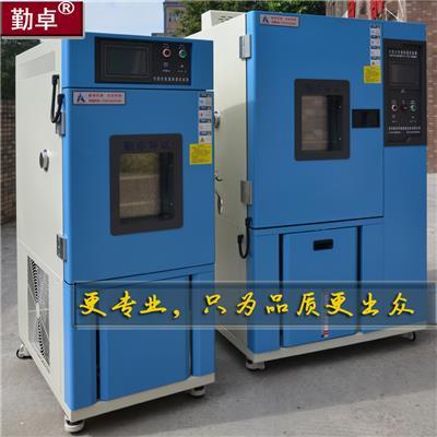测试手机及配件高低温试验机