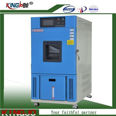 高低温恒温恒湿试验箱生产厂家可定制