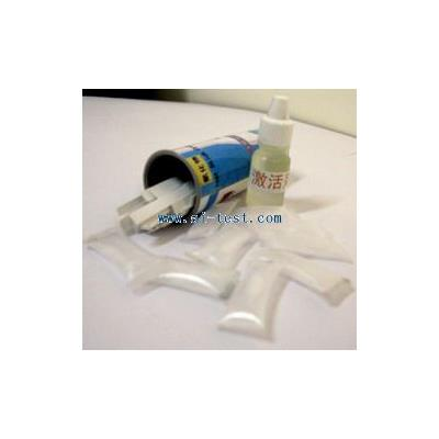 上海艾测电子氰化物检测试纸A331486