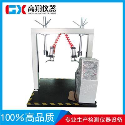 厂家直销办公椅扶手挤压试验机GX7503