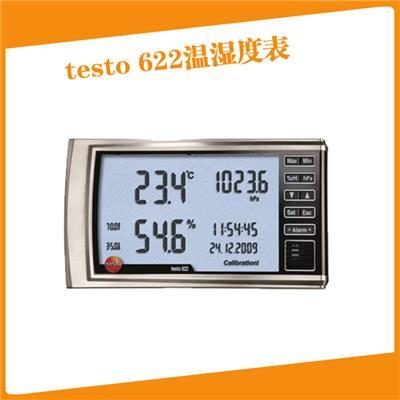 testo622数字式温湿度大气压力表Testo/德图0560 6220温湿度计