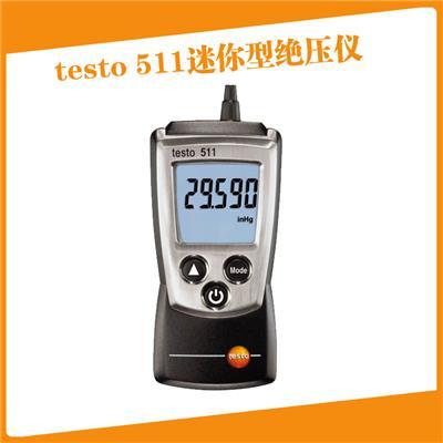 德图testo511迷你型绝压仪订货号 0560 0511