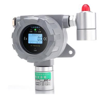 深国安 经济型在线式三氯甲烷气体探测器|三氯甲烷气体检测仪 SGA-500E- CHCL3