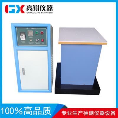 厂家直销电磁式三轴振动台GX-ZD105S