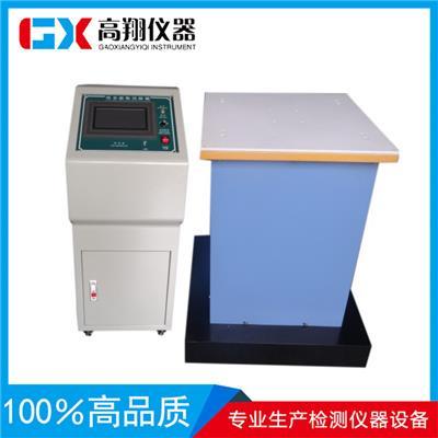 厂家直销触摸屏电磁式三轴振动台GX-ZD107S