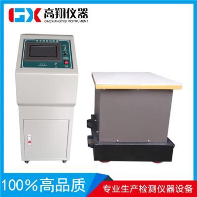 厂家直销电磁式四度空间一体振动台GX-ZD40S