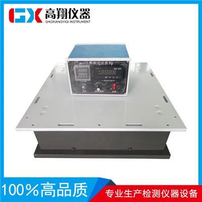 产销工频振动台GX-ZD104