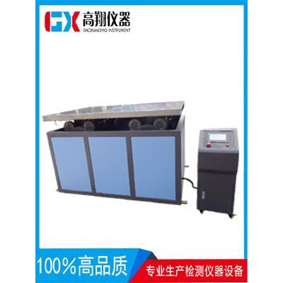 产销模拟三级路面颠簸振动试验台 GX-ZD102