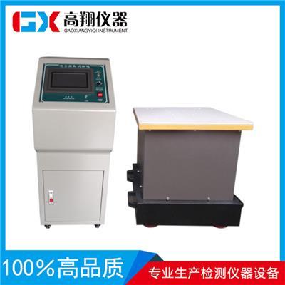 产销触摸屏电磁式垂直+水平振动台GX-ZD107