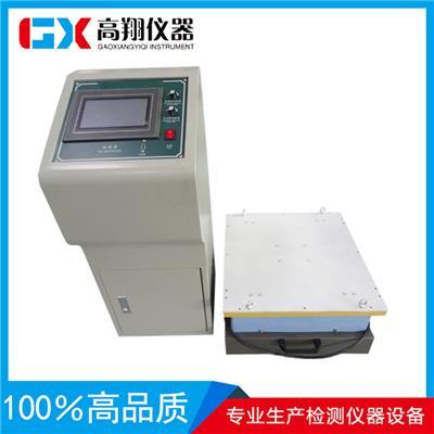 触摸屏电磁单垂直振动台GX-ZD106Y
