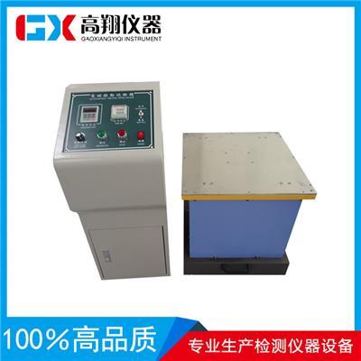 产销电磁式垂直+水平振动台按键式GX-ZD105