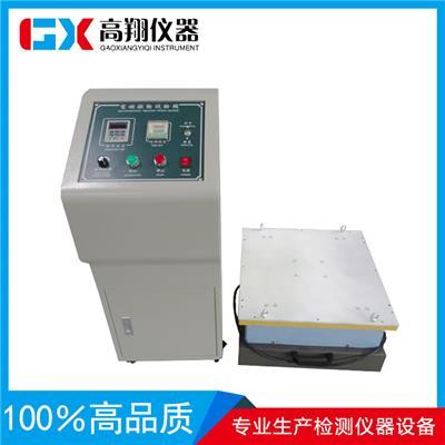 电磁式按键款单垂直振动台GX-ZD106Y