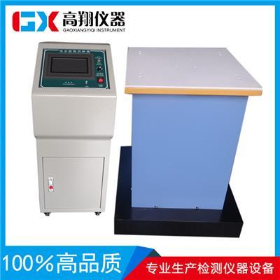 产销电磁式六度空间振动台GX-ZD60S