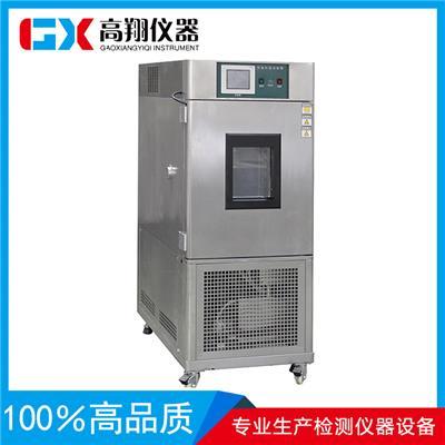 优质商品立式恒温恒湿试验箱