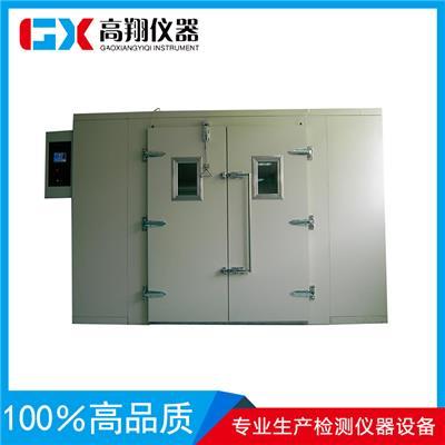 优质商品步入式恒温恒湿试验箱