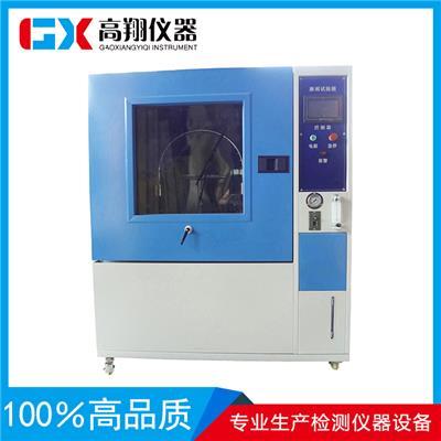 优质供应商产销IPX34淋雨试验箱