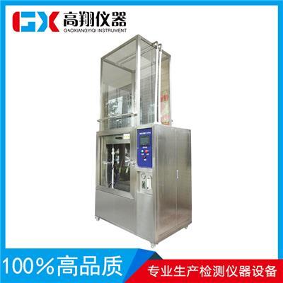 优质商家供应IPX56淋雨试验箱
