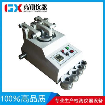 厂家直销TABER耐磨擦试验机
