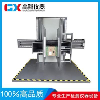 纸箱夹抱试验机 GX5211
