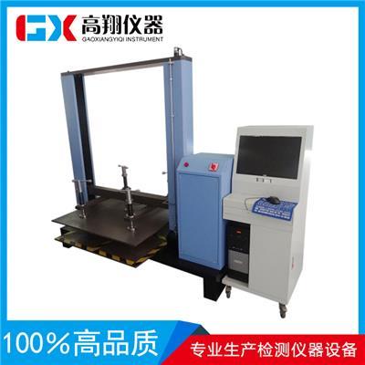 电脑式纸箱抗压试验机GX-KY516