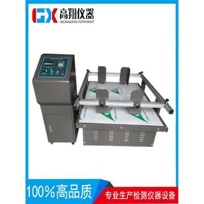 批量销售模拟运输振动台GX-ZD100