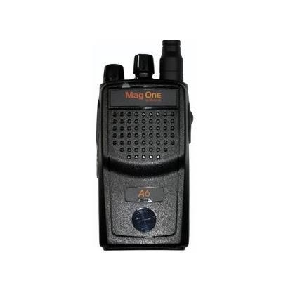 摩托罗拉Motorola 对讲机A6 民用迷你无线手台 专业对讲酒店5公里自驾游