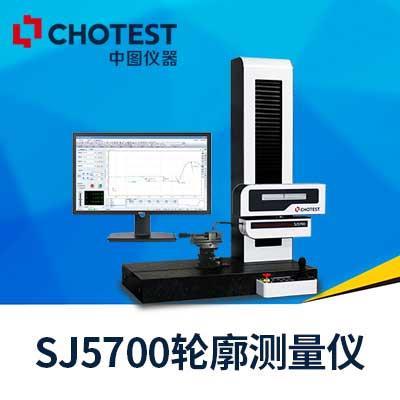 轮廓仪,轮廓度仪,SJ5700轮廓测量仪,粗糙度轮廓仪