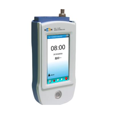 雷磁分析仪器多参数分析仪DZB-712F型便携式多参数分析仪订货号65031