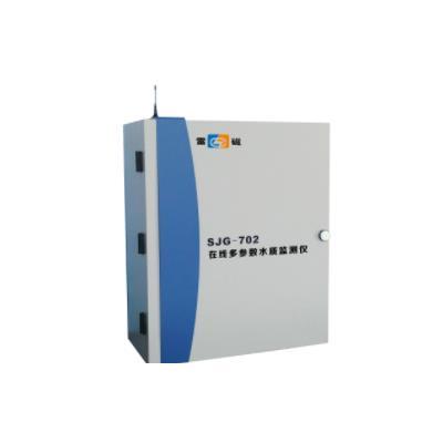 雷磁环境检测仪器水质监测仪SJG-702型在线多参数水质监测仪