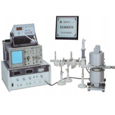 北京大华电子 DH809A 电子测量仪器射频信号源