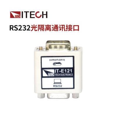 艾德克斯 RS232 光隔离通讯接口IT-E121 IT-E121