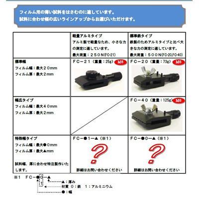日本依梦达IMADA    夹头Fc-21UQ
