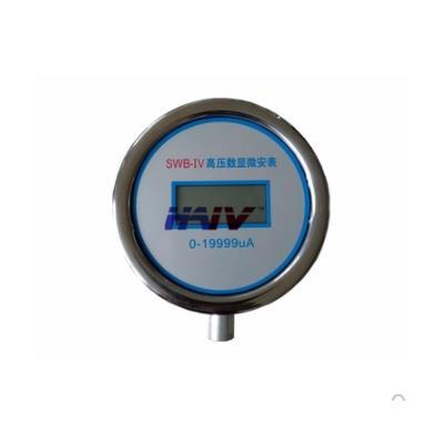 海沃SWB-IV高压数显微安表