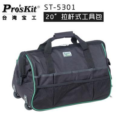 台湾宝工 拉杆式箱 工具包 工具袋 20寸(大包)16袋4网 ST-5301