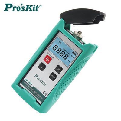 台湾宝工Pro'skit MT-7801-FC 光纤光源测试表 光缆 光路测试表