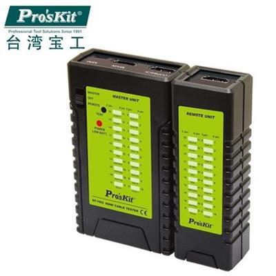 台湾宝工 MT-7062 HDMI线缆测试器数字电视视频高清线测试