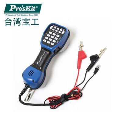 台湾宝工 MT-8100防水型电话测试器 电话机 电信查线机 测试电话