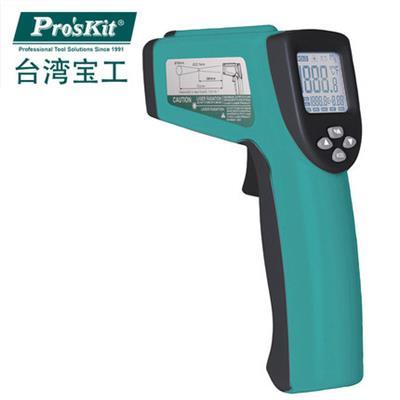 台湾宝工 MT-4612-C 远红外线测温枪 温度计 手持式红外线测温仪