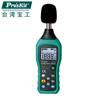台湾宝工 MT-4618 噪音计 噪音测试仪 测量仪 声音测量计 分贝仪
