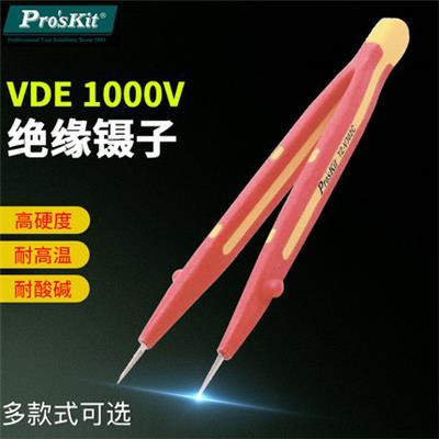台湾宝工 正品TZ-V302A系列高绝缘耐压1000V电工镊子绝缘镊子